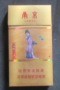 金陵十二钗烟(南京金陵十二钗的烟都是细长的吗?有没有粗一点、短一点的?)