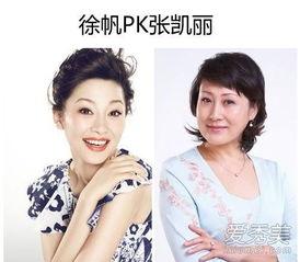 花样姐姐 PK 花少1 宋茜李菲儿林志玲刘涛许晴王琳