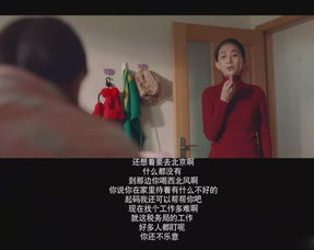 北京圖鑒女子經典語錄