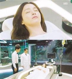 表情 韩星金泰熙新剧戏份3分钟睡了4集 图 中新网 表情