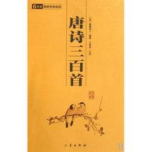 王蒙 坚持阅读经典 唐诗三百首 每次都有新收获