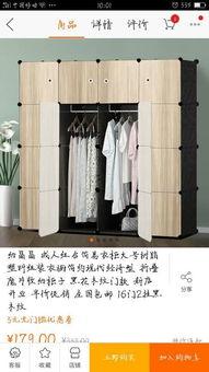树脂衣柜含甲醛吗