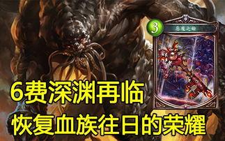 龙之幻想血族职业介绍