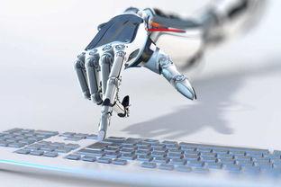 人工智能写小说成为现实