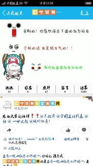 QQ网名特殊符号怎么弄