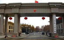北京大学的国际贸易专业有哪些 专升本