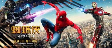 这个小蜘蛛侠率真呆萌好可爱 蜘蛛侠 英雄归来 超级英雄的成长之路