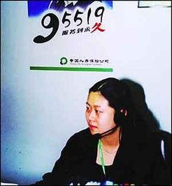 5519是哪个保险公司(人寿的客服不是