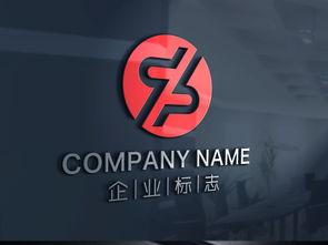 串串店标志麻辣烫火锅店标志Z标志图片设计素材 高清cdr模板下载 1....