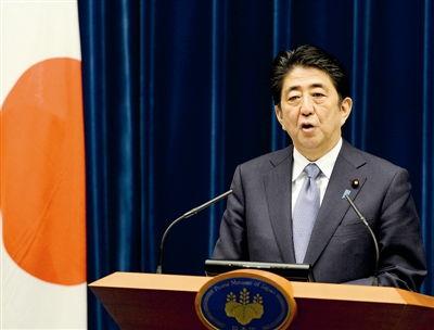 日本首相安倍晋三.