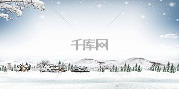 有关冬天背景诗句