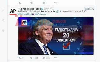 2016美国大选最新消息特朗普赢得2016年美国总统大选