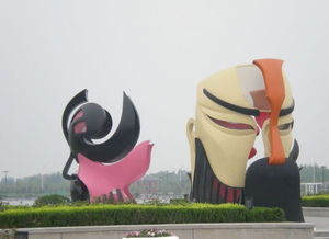 平原县典故