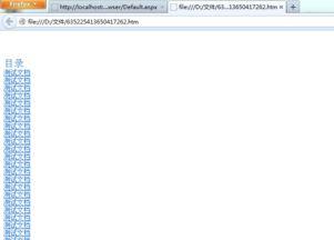 Asp.net实现直接在浏览器预览Word Excel PDF Txt文件 附源码