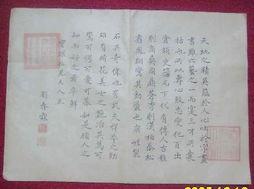 刘春霖书法作品欣赏(刘春霖的生平)