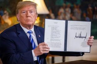 美国总统特朗普宣布将退出伊核协议.