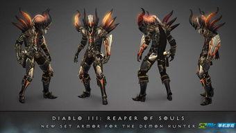 张牙舞爪 死神之镰 狩魔猎人70级新套装造型