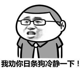 谯文忠老师语录