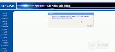tplink登录网址(如何登录路由器)