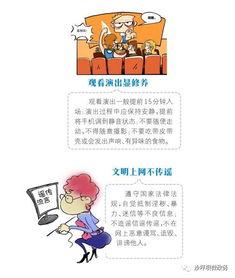 体现中华民族礼仪之邦的例子