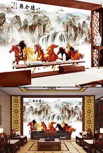 中式电视背景墙图片设计模版下载 我图网图库