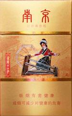 南京烟价格表和图片金陵十二钗(南京金陵十二钗香烟)