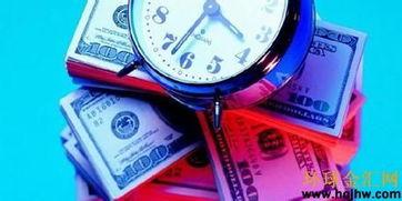 外汇交易的出金流程是怎样的