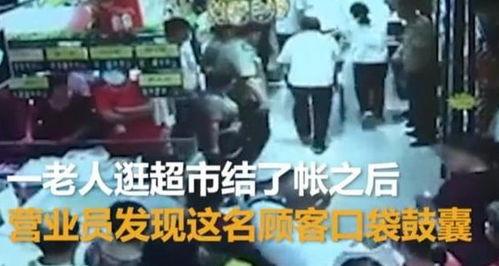 老人超市偷鸡蛋,被服务员发现后猝死,家属索赔38万