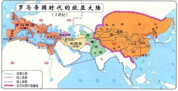 张文木 丝绸之路与中国西域安全