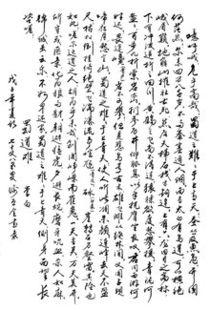 楷书硬笔(怎样练好钢笔字?)