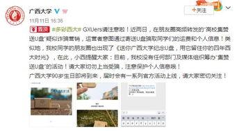 什么 二中跳楼女生刘雅婷给老师的一封信,看完整个南宁都怒了