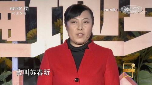 女司机名叫苏春昕,今年39岁.
