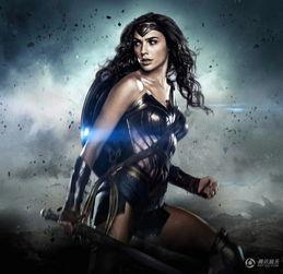 ...)万众期待的《蝙蝠侠大战超人:正义黎明》终于上映了,你以为影...