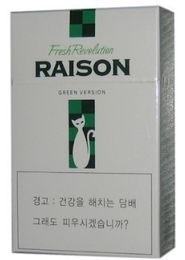 raison香烟(ralson是什么意思什么烟?)