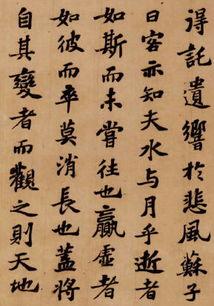 苏轼作品(找苏轼著名的著作)