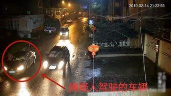 当晚9时45分许,民警循线追踪到某工地附近时,发现了嫌疑人的车辆,果断拦截,并将嫌疑男子仇某(45岁,辽宁人)和吴某带回派出所审查.