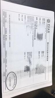 委托运输货物支付运费的会计分录