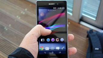 索尼推联通版4G防水手机Z1 兼容2G 3G网络