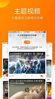 土豆旧版本下载 土豆视频3.8旧版本下载 嗨客安卓软件站
