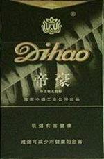 帝豪香烟(帝豪香烟是哪个卷烟厂生产的?)