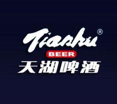 天湖啤酒(天湖啤酒好喝吗???)