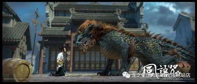 中国上古四大凶兽