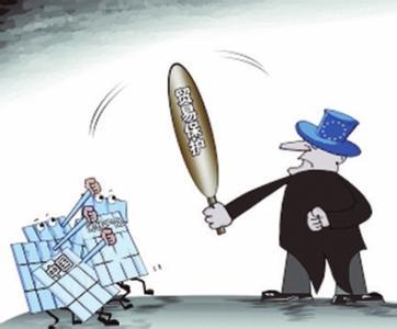 欧盟决定对中国产热轧扁钢和厚钢板征收反倾销税