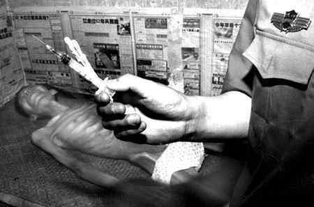关于吸毒的知识字(关于毒品的知识)