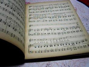 古典抒情歌曲集