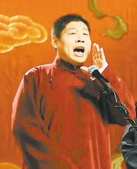 本报讯5日,北京警方依法对涉嫌殴打他人的北京德云社演员李鹤彪(原名李国勇)处以行政拘留7日并处二百元罚款的处罚.