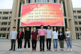 台州广播电视大学有哪些专业 学校大全