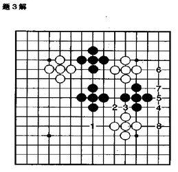 精选百道五子棋趣味题