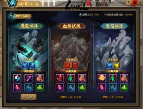 页游资讯强力伙伴神秘来袭 玩机之家 仙侠道2 魂之守护 齐名游戏网