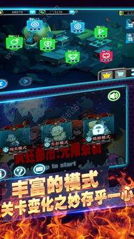疯狂都市无限杀戮游戏下载 疯狂都市无限杀戮游戏安卓版官方下载 v1.0 网侠安卓游戏站